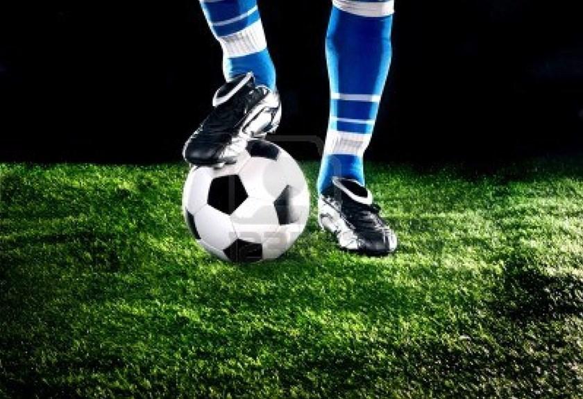 Spor Toto Kamu Futbol Turnuvası 2016